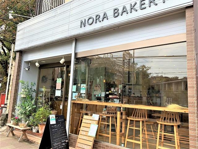 NoraBakery店構え