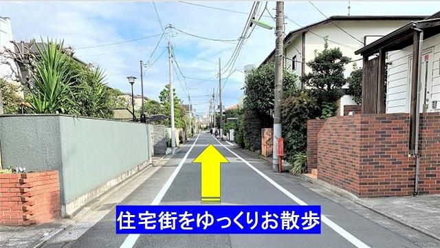 浄行寺から歩く住宅街