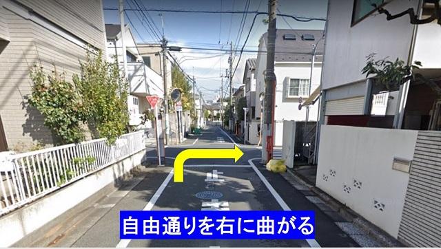 浄行寺から自由通りへ