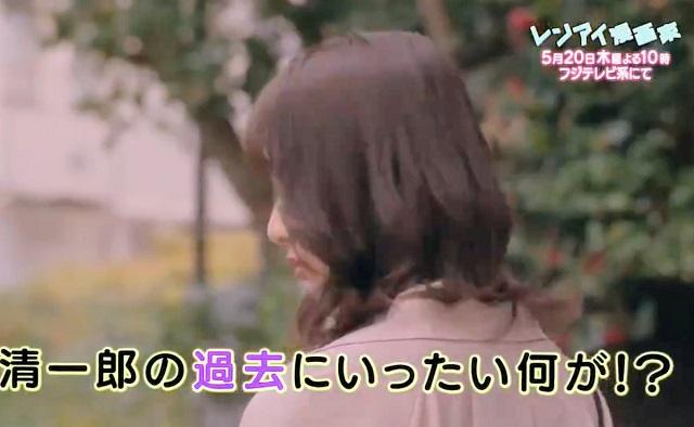 renai_minami1