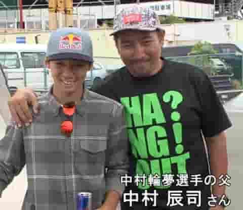 BMXfather